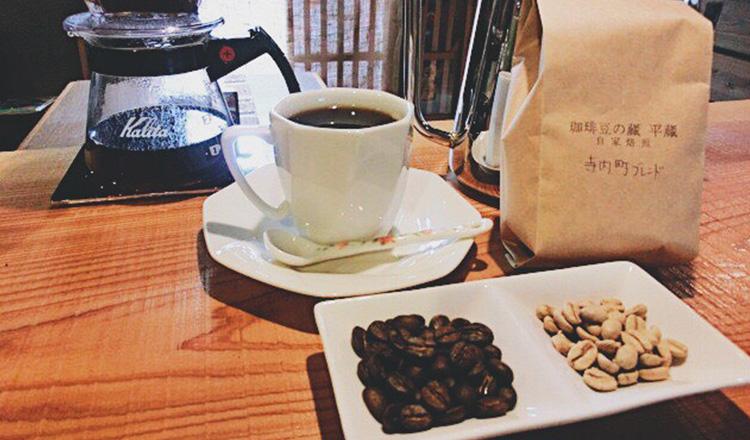 カフェ平蔵の画像2